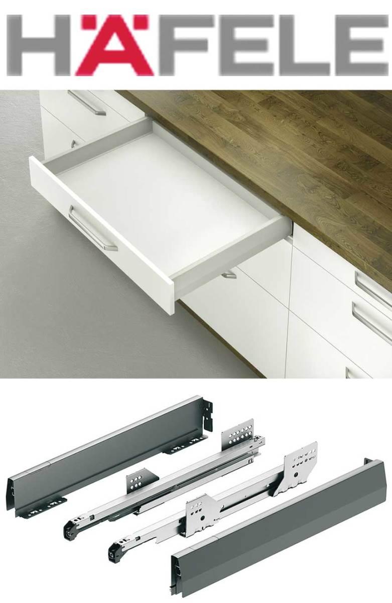 Matrix drawer system from Hafele.